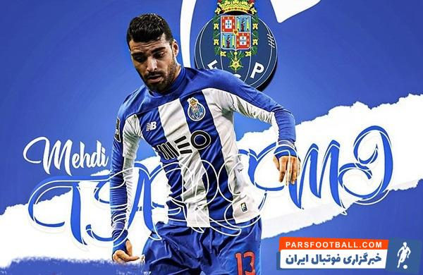 طبق گزارش های رسیده طارمی  قراردادی ۴ ساله با پورتو امضا می کند. طارمی در فصل گذشته برای ریوآوه در لیگ پرتغال ۱۸ گل به ثمر رساند.
