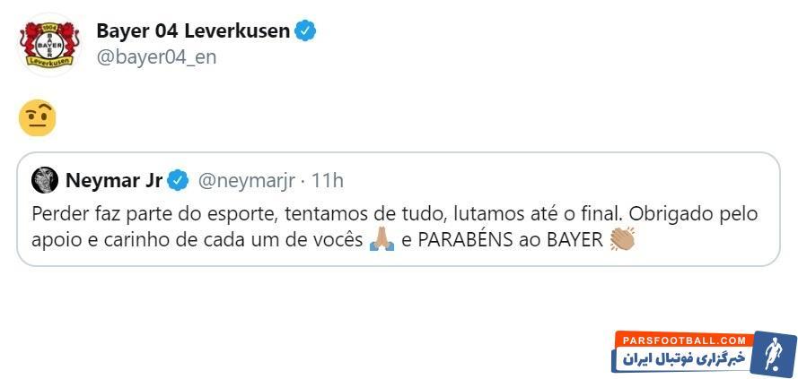 نیمار هم اشتباه خیلیها را مرتکب شد و به جای «بایرن» در پیامش نوشت «بایر»! این اشتباه نیمار واکنش باشگاه بایرلورکوزن را در پی داشت!