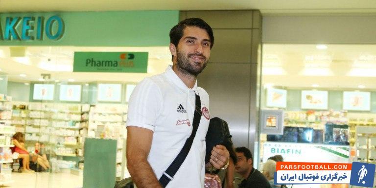 کریم انصاری فرد در آتن پایتخت یونان دیده شده و رسانه های این کشور خبر از قرارداد سه ساله او با تیم آ ا ک داده اند.