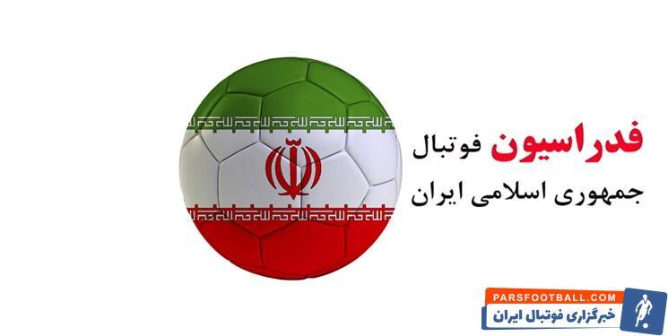 فدراسیون فوتبال ؛ لیگ قهرمانان آسیا