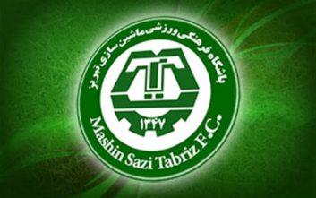 بعد از مدت ها حواشی ایجاد شده مربوط به مالکیت دو تیم تراکتور و ماشین سازی محمدرضا زنوزی باشگاه ماشین سازی را واگذار کرد.