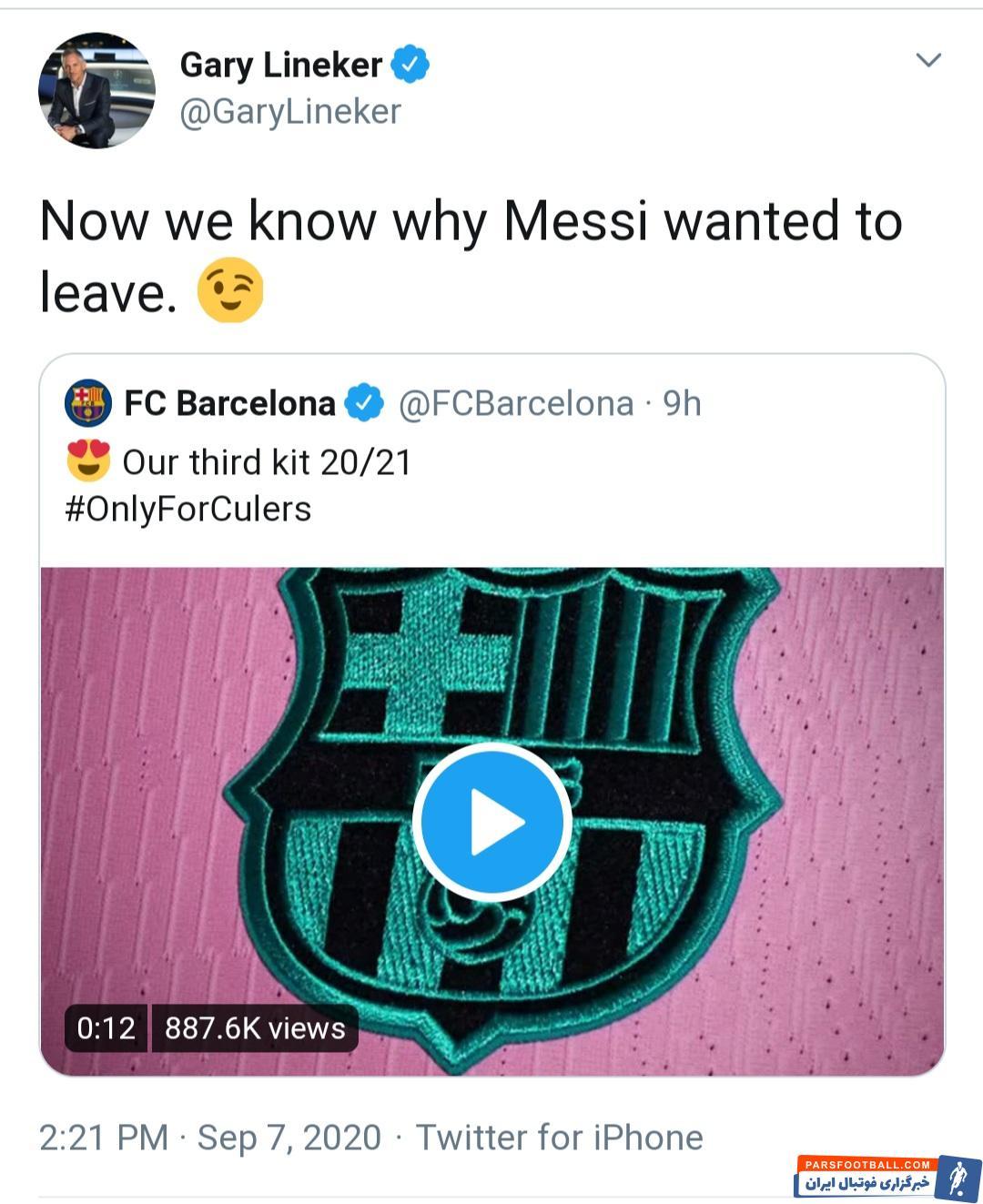 گری لینه کر مجری معروف انگلیسی و ستاره سابق بارسلونا شوخی جالبی با طرح پیراهن سوم این باشگاه انجام داد.
