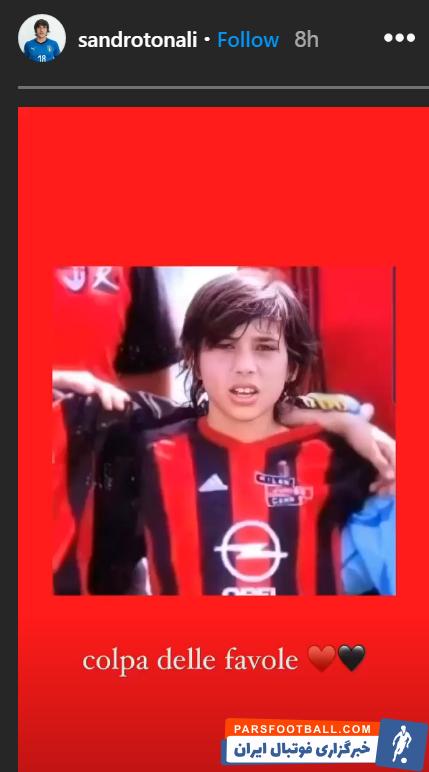 تونالی که به عنوان یک ستاره شناخته می شود در فصلی که گذشت با اینکه برشا تیم او به سری ب سقوط کرد یک گل برای این تیم زد و هفت پاس گل داد.