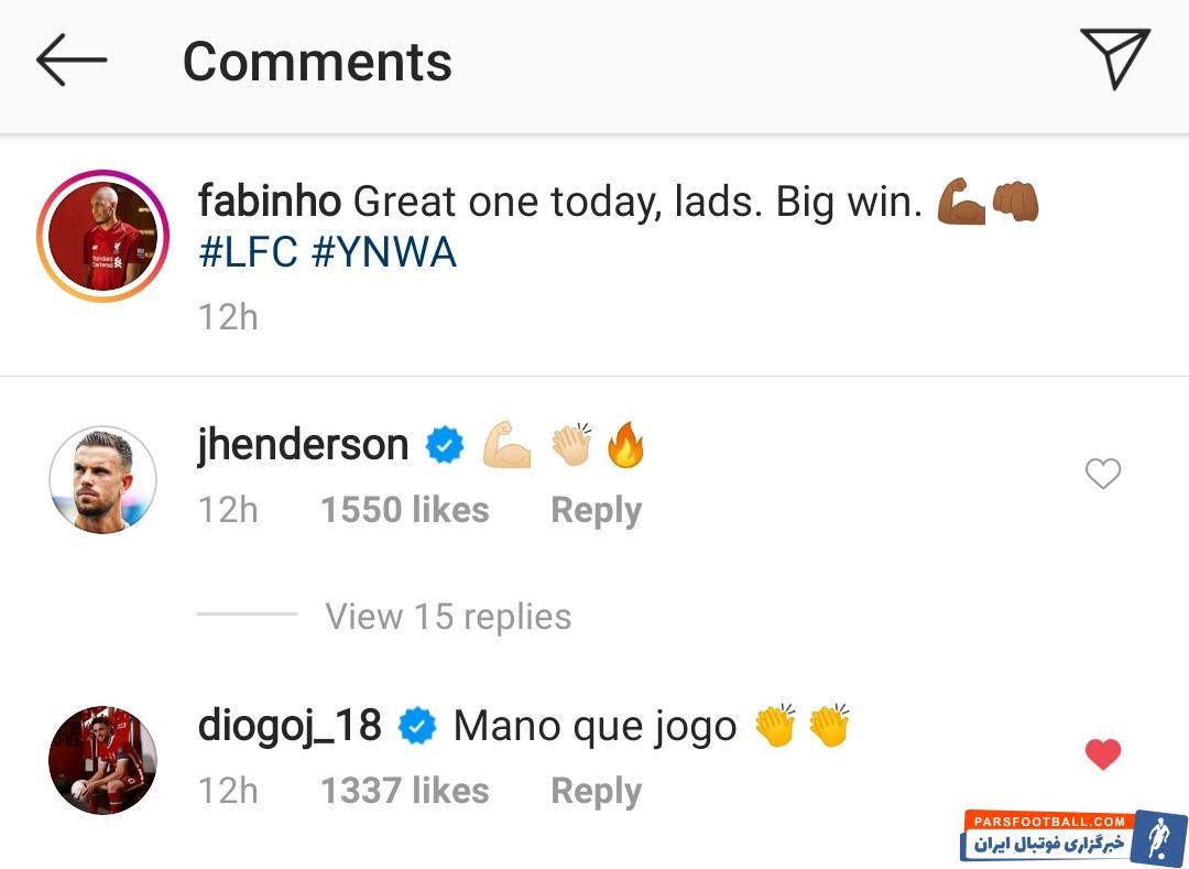 دیوگو جوتا خرید جدید لیورپول با انتشار پیامی در اینستاگرام درخشش فابینیو ستاره برزیلی لیورپول در مقابل چلسی را به او تبریک گفت.