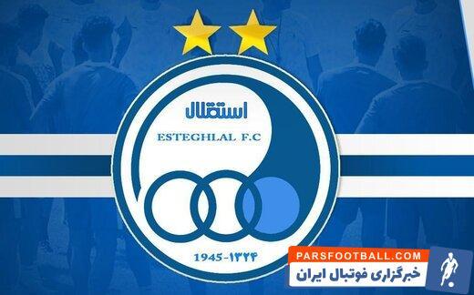 فوتبال استقلال