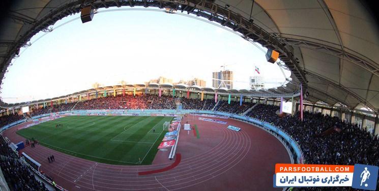لغو تصمیم مسئولان سازمان لیگ برای تغییر محل برگزاری فینال جام حذفی