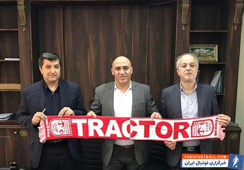 به نقل از روابط عمومی تراکتور، با تصمیم هیئت مدیره باشگاه تراکتور علیرضا منصوریان بهعنوان سرمربی جدید تیم فوتبال این باشگاه انتخاب شد.