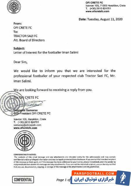 باشگاه تراکتور اعلام کرد ایمان سلیمی با تراکتوری ها قرارداد دارد و به فروش نمی رسد. تیم اوفی کرته در سوپر لیگ یونان حضور دارد.
