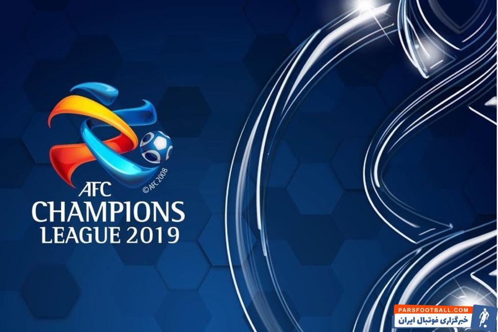 احتمال برگزاری لیگ قهرمانان آسیا در فصل آینده به صورت متمرکز