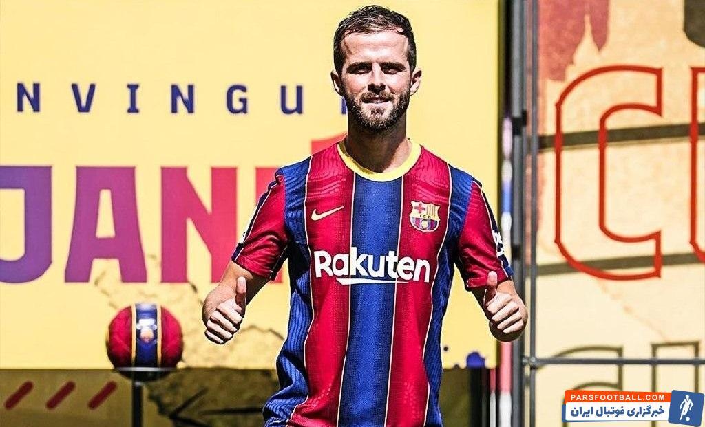 پیانیچ گفت: وارد بارسلونا که میشوید، تحت تاثیر افتخارات و تاریخ آن قرار میگیرید. مشاهده تمام جوایز و جامهای  برایم هیجان انگیز بود.