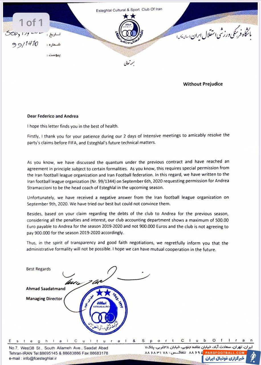 ساعتی پس از اعلام پایان پروژه بازگشت آندرهآ استراماچونی به صورت رسمی از سوی باشگاه استقلال متن نامه سعادتمند به او هم منتشر شد.