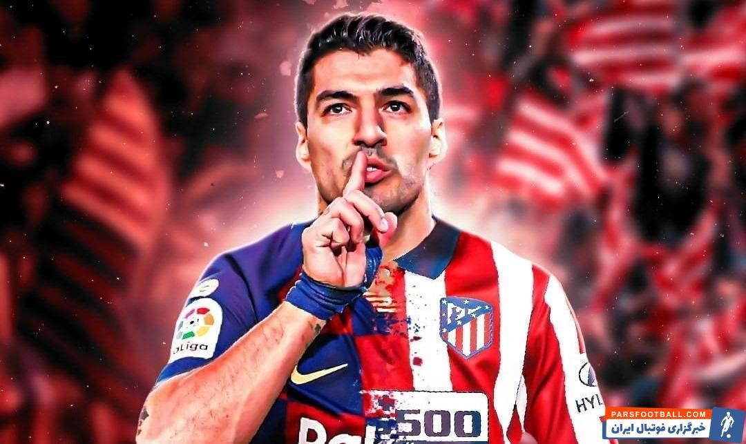 لوئیس سوارس که یک سال دیگر با بارسلونا قرارداد داشت، بعد از عدم نیاز رونالد کومان در لیست مازاد قرار گرفت و مجبور شد به تیم مادریدی ملحق شود.