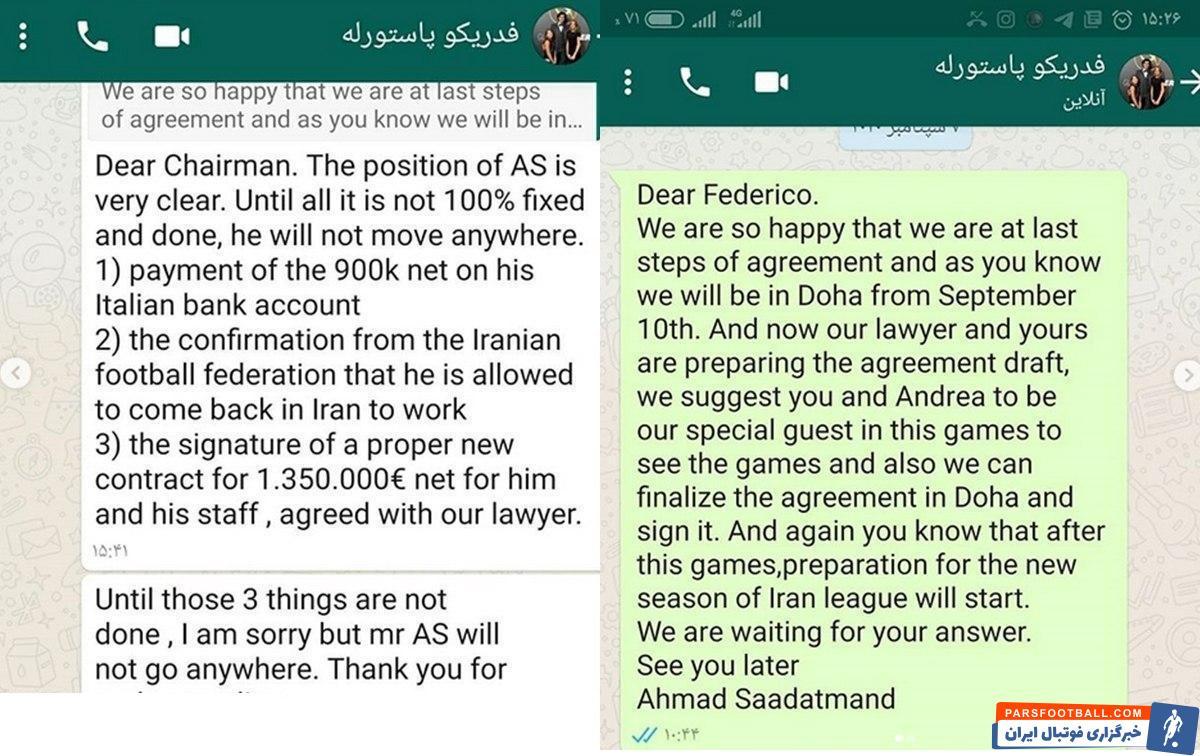 احمد سعادتمند که در ۲۴ ساعت گذشته سعی داشت به هر طریقی اثبات کند برای بازگرداندن استراماچونی اقداماتی هرچند اندک را انجام داده است...