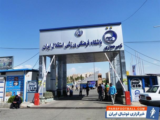 استقلال و مدیریت احمد سعادتمند در آستانه برگناری