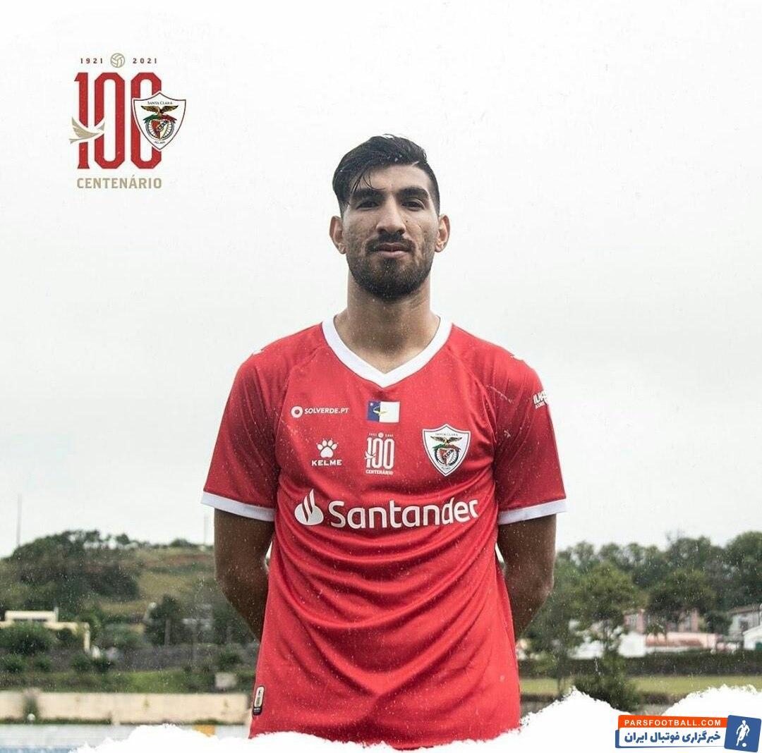 شهریار مغانلو مهاجم فصل قبل تیم پیکان با قرار دادی رسمی به تیم سانتا کلارا پرتغال پیوست.