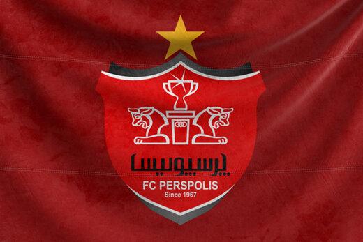 در آخرین هفته در مرحله گروهی لیگ قهرمانان آسیا تیم پرسپولیس از ساعت بیست و یک و سی دقیقه در دیداری فوق العاده حساس به مصاف تیم فوتبال الشارجه امارات خواهد رفت