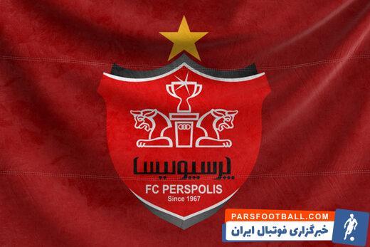 تیم فوتبال پرسپولیس ایران در مرحله یک هشتم نهایی لیگ قهرمانان آسیا یکشنبه از ساعت هفده و ده دقیقه به مصاف تیم السد قطر خواهد رفت.