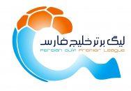 تیم های لیگ برتری حاضر در لیگ برتر فوتبال ایران ، برای حضوری موفق در فصل آینده لیگ برتر ، در حال جذب بازیکنان مد نظرشان از بازر نقل و انتقالات هستند.