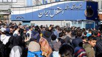 اعتراض و تجمع هواداران استقلال