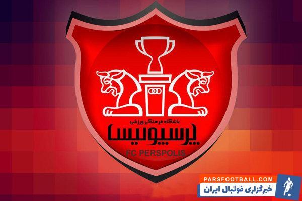 پرسپولیس و انتخاب مدیرعامل جدید شاید محمد دادکان