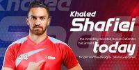 خالد شفیعی 1