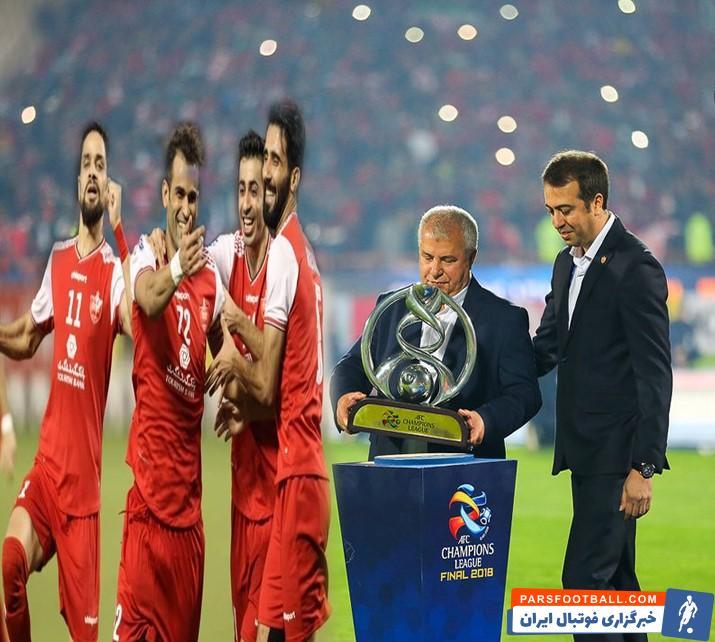 جدید ترین خبر از AFC درباره بازی پرسپولیس در فینال آسیا