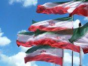 چاپ پرچم از گذشته تا بحال