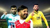 محسن مسلمان بازیکن پیشین پرسپولیس از سپاهان جدا شد