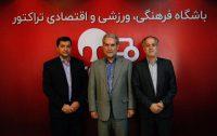 محمد علیپور که مدیری خوشسابقه در عرصه ورزش محسوب میشود و پس از حضور جدی در فوتبال به ناگاه سمت خود در مجموعهی وزارت نفت تحویل داد.