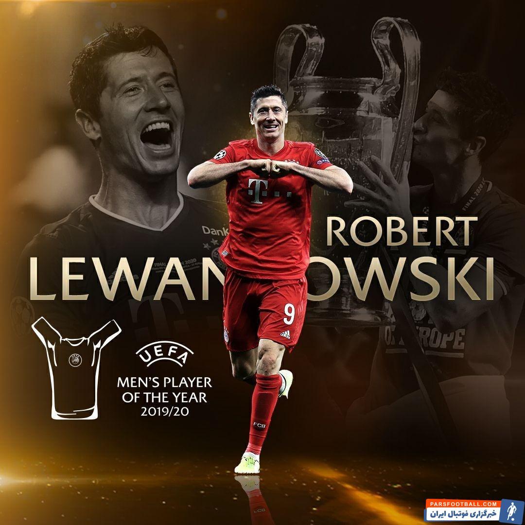 لواندوفسکی و هانسی فلیک از بایرن مونیخ بهترین های لیگ قهرمانان اروپا 2020