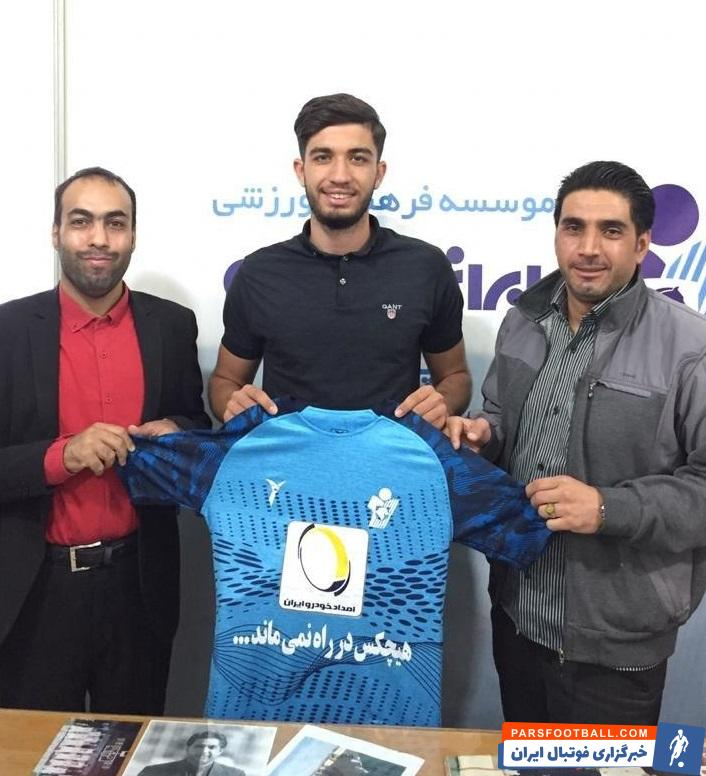 پیکانی ها که این فصل بازیکنان پر تعدادی را از دست دادهاند، امروز یک مدافع جوان به نام میکاییل شیخی را به خدمت گرفتند.