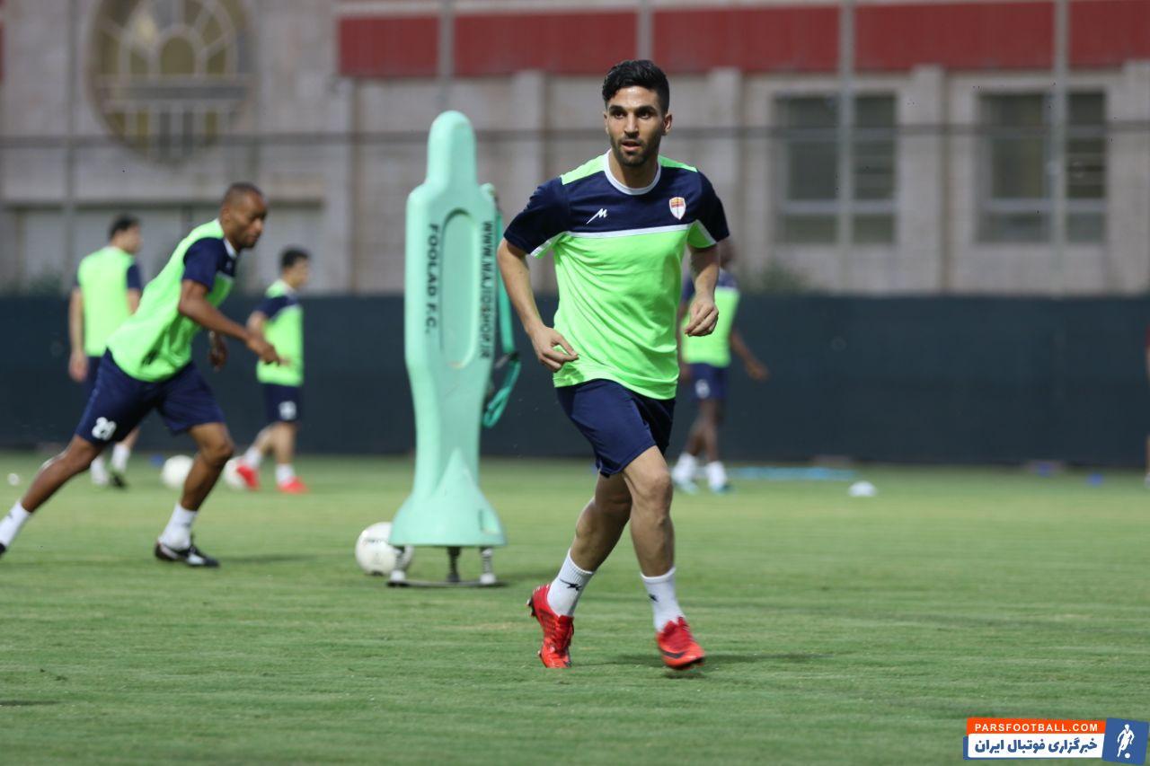 محمدرضا عباسی و ساسان انصاری در تمرین تیم فولاد به میدان رفتند و آمادگی خود را نشان دادند و حالا باید دید که در لیگ بیستم چه خواهند کرد.