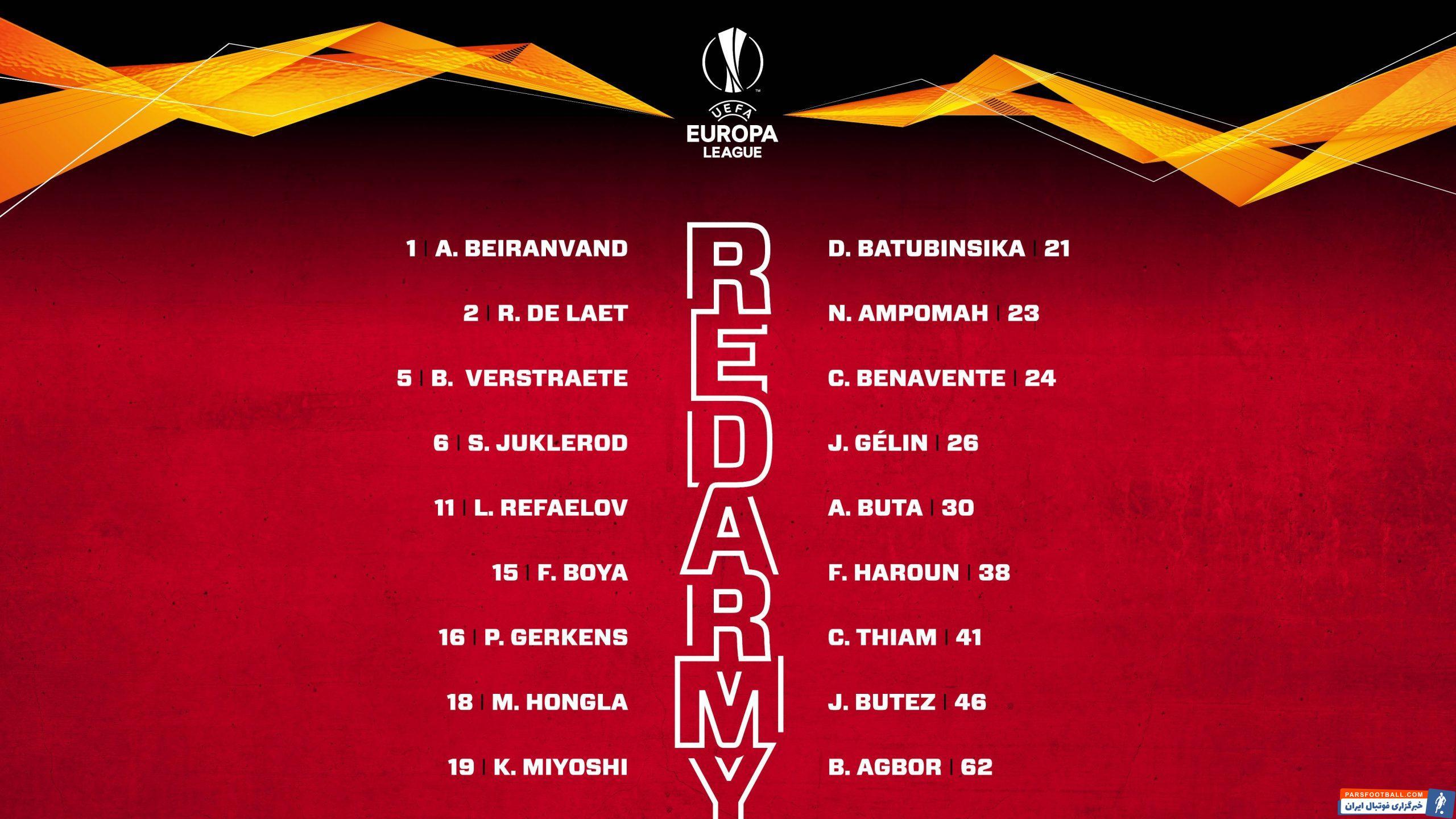 علیرضا بیرانوند دروازهبان ایرانی آنتورپ دوران مصدومیت را پشت سر گذاشته و امیدوار به انجام نخستین بازی برای تیمش در لیگ اروپا است.