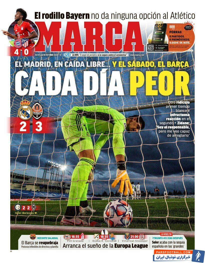 شکست 3-2 رئال مادرید در مقابل شاختار دونتسک در اولین بازی فصل جدید چمپیونزلیگ در مطبوعات اسپانیایی واکنشهای زیادی به دنبال داشت.