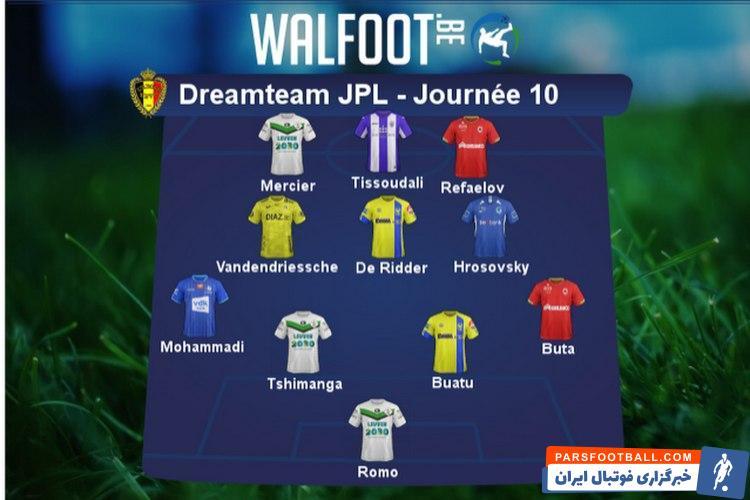 میلاد محمدی مدافع چپ ایرانی تیم خنت با وجود شکست تیمش در هفته دهم رقابت های لیگ بلژیک عملکرد خوبی داشت و یکی از بهترین های هفته بود.