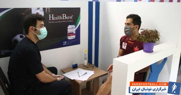 اعضای تیم فوتبال پرسپولیس امروز با حضور در مرکز ایفمارک تستهای پزشکی مربوط به حضور در رقابتهای لیگ برتر را انجام دادند.