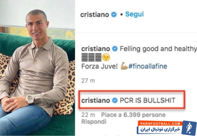 یوونتوس در تابستان سال 2018 و با پرداخت 100 میلیون یورو به رئال مادرید، رونالدو را به خدمت گرفت و از همان ابتدا به نظر می رسید مهم ترین...