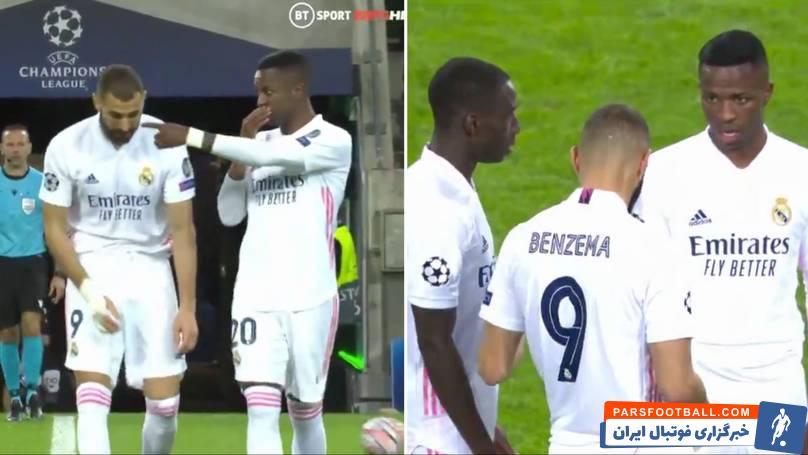 چند ساعت بعد از پایان بازی اما ویدئویی منتشر و ادعا شد که کریم بنزما در بین دو نیمه با فرلاند مندی درباره وینیسیوس جونیور صحبت کرده است.
