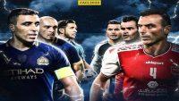 پرسپولیس و حریف احتمالی در فینال لیگ قهرمانان آسیا 2020