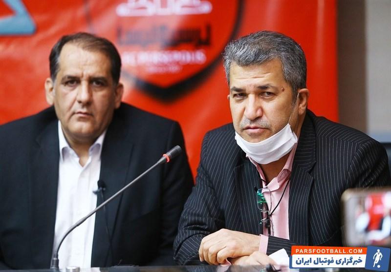 رئیس جمهور حامی پرسپولیس شد ؛ علی رغبتی عضو هیات مدیره باشگاه لو داد