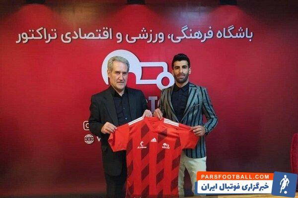 به نقل از روابط عمومی باشگاه فرهنگی، ورزشی و اقتصادی تراکتور، حمید بوحمدان بامداد امروز پس از انجام مذاکرات نهایی با محمد علیپور، به تراکتور پیوست.