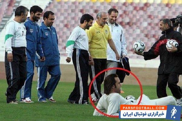 محمد دادکان در گفت و گوی تصویری اخیر خود به ماجرای حضور محمود احمدی نژاد در اردوی تیم ملی پیش از جام جهانی ۲۰۰۶ اشاره کرده است.