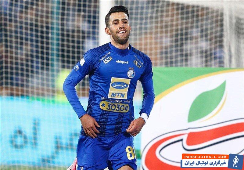 محمد نادری ؛ واکنش ستاره استقلال به انتقال جنجالی محمد نادری به تیمش
