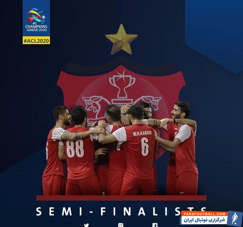 AFC با انتشار پوستری از بازیکنان پرسپولیس ، به برد این تیم برابر پاختاکور ازبکستان در مرحله یک چهارم نهایی لیگ قهرمانان آسیا واکنش نشان داد.