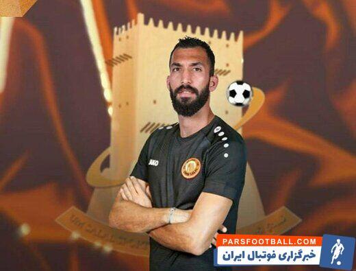 عکس ؛ ستاره استقلال به طور رسمی به تیم قطری پیوست