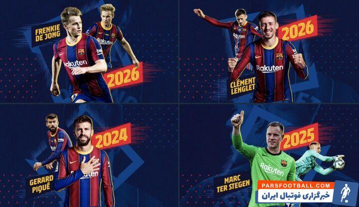 بارسلونا دقایقی پس از بازی خود در اروپا برابر فرنتسواروش که با نتیجه ۵ بر یک به پیروزی رسید، در اقدامی جالب با ۴ بازیکن اصلی خود تمدید کرد.