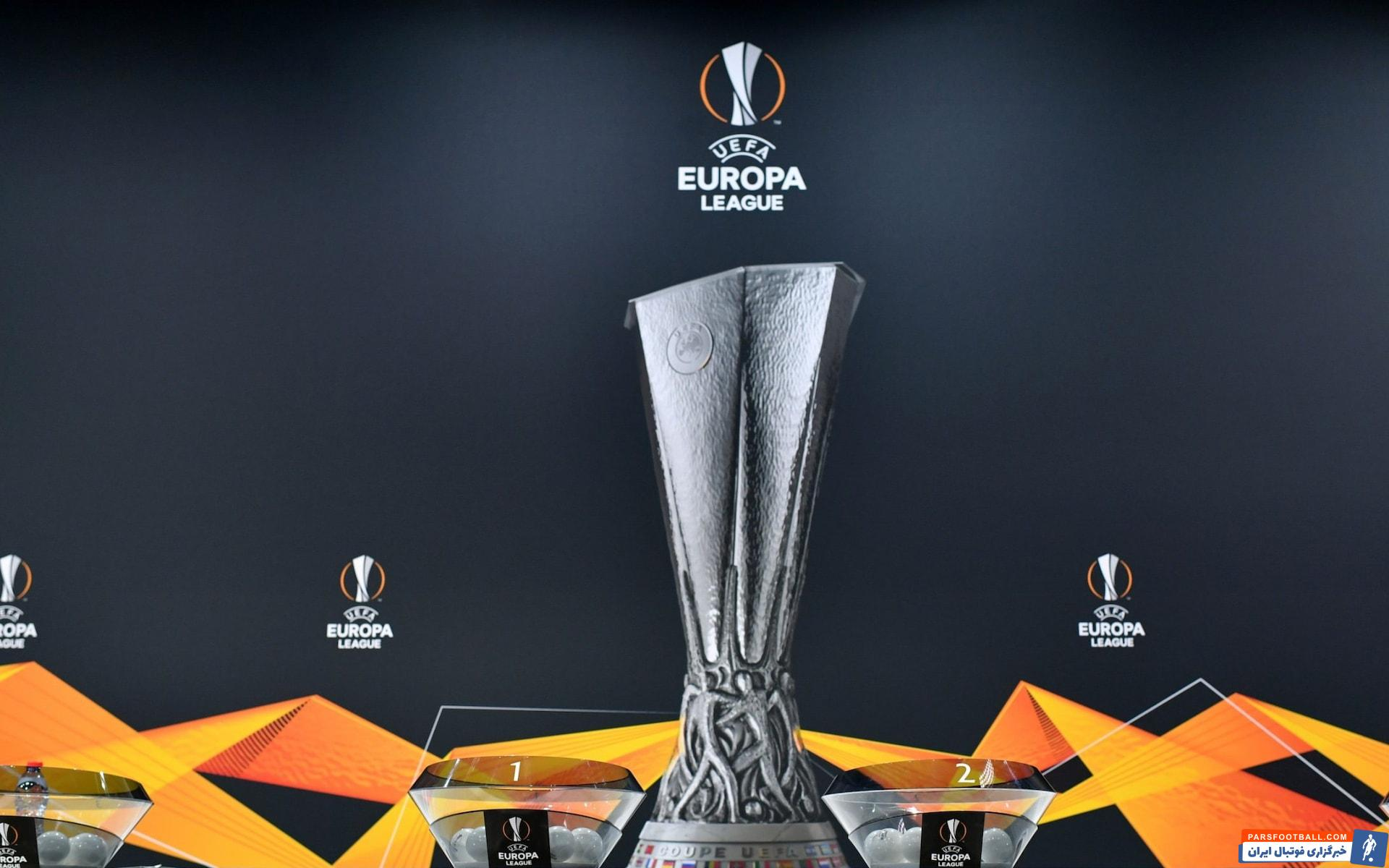 قرعه کشی لیگ اروپا 2021 و تقابل علیرضا بیرانوند با تاتنهام