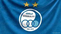 باشگاه استقلال پس از جدایی علی کریمی از جمع آبی پوشان حالا قصد دارد تا یک هافبک با سابقه لیگ برتری را به لیست تیمش اضافه کند .