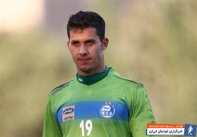 حسن پورحمیدی ، دورازه بان جوان تیم فوتبال استقلال ، قراردادش را با این تیم به مدت سه فصل دیگر تمدید کرد و در این تیم ماندگار شد.
