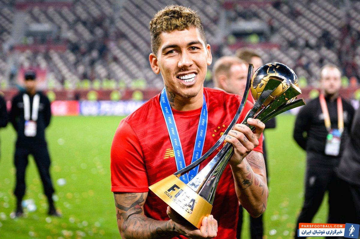 جام باشگاه های جهان ؛ فیرمینو ؛ پرسپولیس